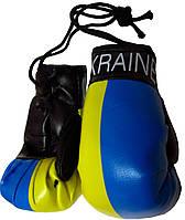 Боксерские перчатки, кулон боксерские перчатки, подвеска боксерская перчатка, боксерские перчатки в авто, брелок боксерские перчатки украина, брелки