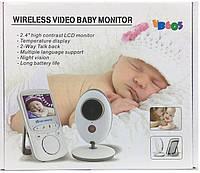 Видеоняня DBPOWER VB-605 с большим экраном и ночным видением