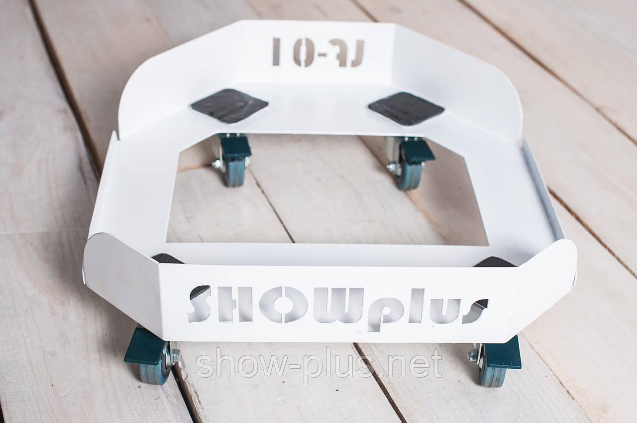 Підставка під генератор важкого диму SHOWplus Mobile Stand (White)