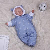 Утепленный комбинезон для младенца Star
