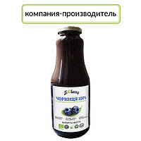 Черничная паста «LiQberry»™, от производителя