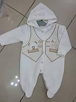 Детский молочный велюровый человечек для мальчиков 6-9 мес