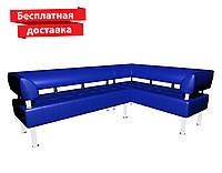 Угловой диван из кожзама синий, фото 1
