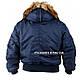Куртка зимняя n-2b Blue, фото 3