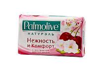 Мыло туалетное «Palmolive» 90 г ассортимент