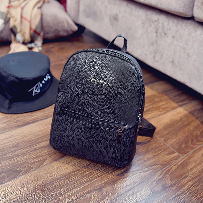 Женский рюкзак AL-7386-10