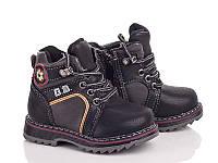 Зимняя обувь  Ботинки для мальчиков от С.Луч M7553-2