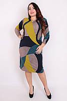Платье большого размера Анита зима абстракция, красивое платье для полных