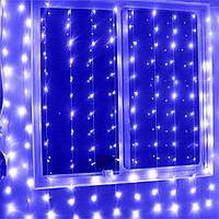 Штора, занавес светодиодная  3х3м 600 led, цвет синий - декоративная гирлянда на Новый год