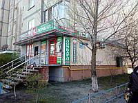 Княжий Затон 15 (Дарницкий р-н) 71 м.кв
