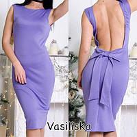 Платье с открытой спиной (12019)
