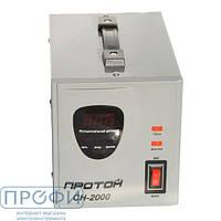 Стабилизатор напряжения Протон СН-2000