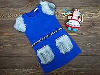 Платье - сарафан с меховой отделкой для девочки синее р.122-134