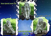 Скульптура из мрамора Ангел думает №17 (серый) 25 см.