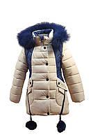 Зимняя куртка 66-18 на 100% холлофайбере размеры 110-134, фото 1