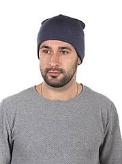 Шапка трикотажная мужская синяя с отворотом
