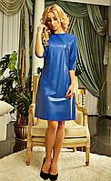 Женское платье из перфорированной кожи