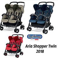 Прогулочная коляска для двойни Peg-Perego Aria Twin 2018