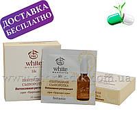Пробник пептидной сыворотки «Интенсивная регенерация» серии «Проросшие зерна» White Mandarin 2 мл