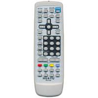 ✅Универсальный пульт для TV JVC RM-C530F (HUAYU)