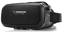 ТОП ЦЕНА! очки виртуальной реальности, vr очки, шлем виртуальной реальности, vr box 2, виртуальные очки, очки виртуальной реальности для смартфона,