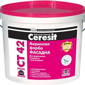 Фасадная акриловая краска Ceresit белая 10 л CT 42