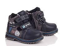 Зимняя обувь  Ботинки для мальчиков от С.Луч M7555-1