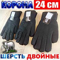 Тёплые перчатки мужские двойные шерсть  Корона  ПМЗ-161611