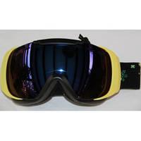 Crivit в категории маски лыжные ac4ad999a5251