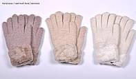 Перчатки однотонные женские МЕХ. Расцветки см.в форме заказа.