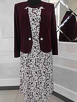 Платье женское имитация жакета трикотажное большого размера