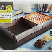 Форма для выпечки-рама регулируемый  размер  Home Creation Kitchen  .Германия