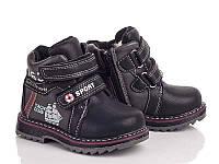 Зимняя обувь  Ботинки для мальчиков от С.Луч M7555-2