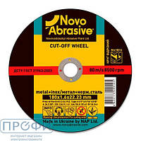 Круг отрезной по металлу NovoAbrasive 125х2.0х22.23 мм, 5 шт.