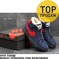 Мужские зимние кроссовки Nike, синие с красным  / кроссовки мужские Найк, замшевые, на меху, стильные