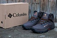 Мужские зимние кроссовки Columbia (Коламбия) темно-серые