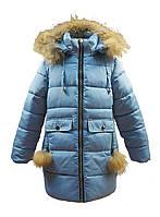 Зимняя куртка YX 17 на 100% холлофайбере размеры 128-152, фото 1