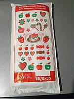 Пакет фасовочный 18*35 Тортики 1000г