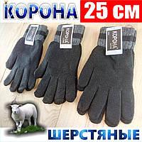 Перчатки мужские шерсть Корона  тёмные ПМЗ-161614