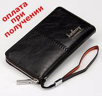 Мужской кожаный кошелек портмоне клатч гаманець барсетка Baellerry