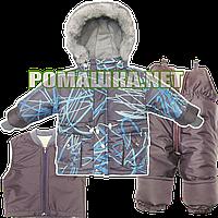 Детский зимний термокомбинезон р. 98 куртка-парка + жилет на овчине и полукомбинезон на флисе 3269 Коричневый