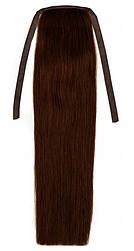 Накладної хвіст з натуральних волосся від 40 див. Колір #04 Коричневий