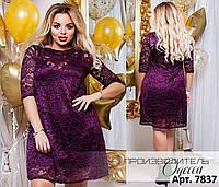 Нарядное гипюровое платье Размеры: 46-48,50-52,54-56,58-60