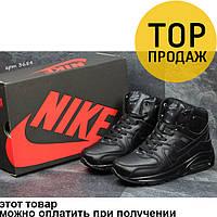 Женские зимние кроссовки Nike Air Max, черного цвета / кроссовки женские Найк Аир Макс, кожаные, на меху