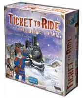 Билет на поезд: Северные страны (рус) (Ticket to ride: Nordic countries (rus)) настольная игра