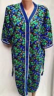 Велюровый халат 54-60размер на пуговицах