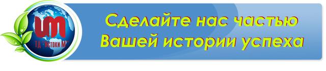 биогумус_вермигрунт для рассады_вермигрунт универсальный_вермигума