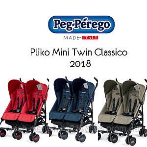 Прогулочная коляска для двойни Peg Perego Pliko Mini Twin Classico 2018