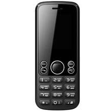 Мобильный телефон ATEL AMP-C800 для Интертелеком