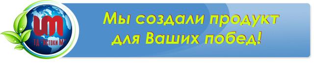 биогумус_вермигумат_вермигрунт для рассады_вермигрунт универсальный